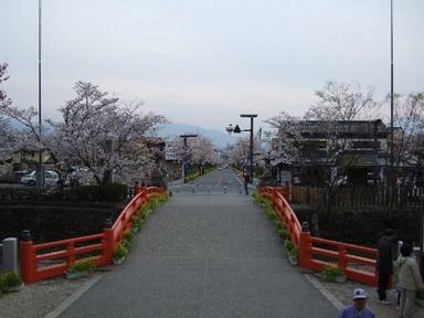Takeda4