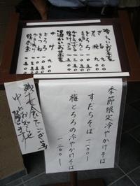 2010_09230030
