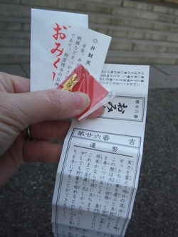 2011_01110016