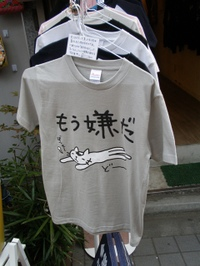 2011_05040022