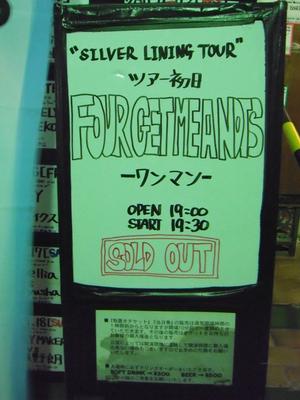 2011_09240024_2