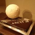 1部で使用した月のケーキ
