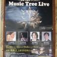 Music tree live