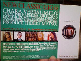 New_classic_gig