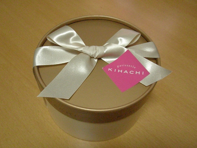 P3140007kihachi