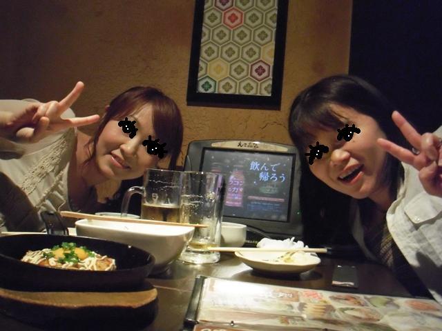 2010_06060007kao