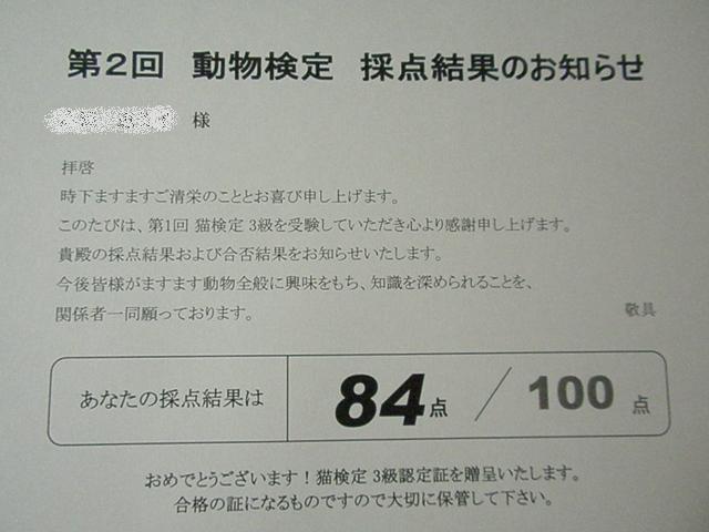 2010_09170028