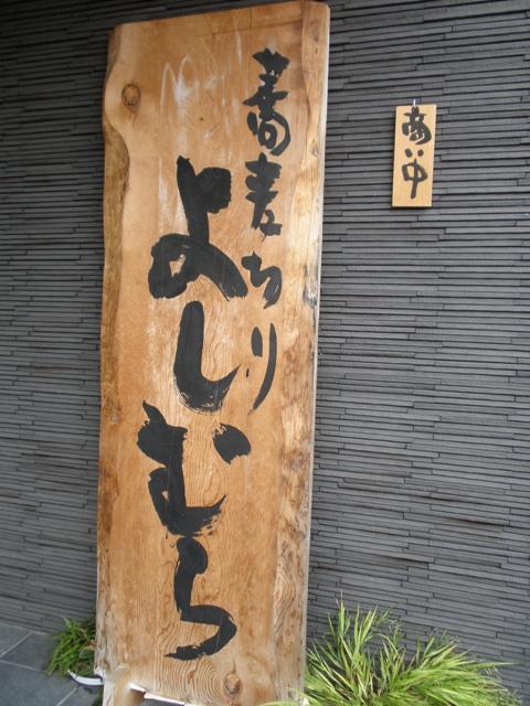 2010_09230031