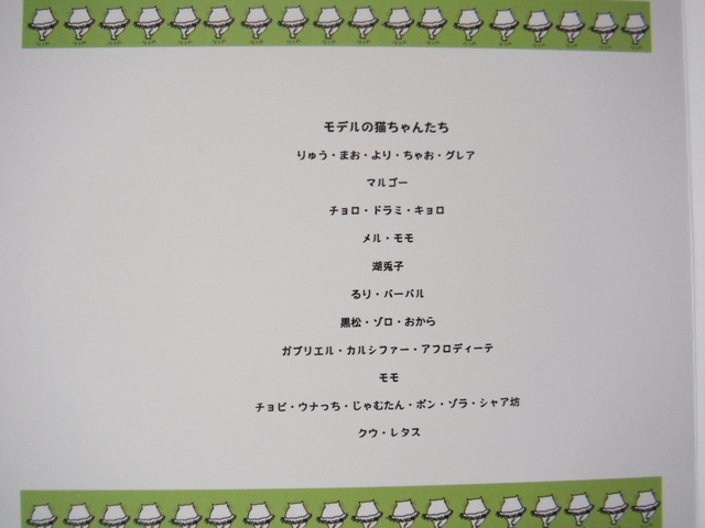 2010_12220216