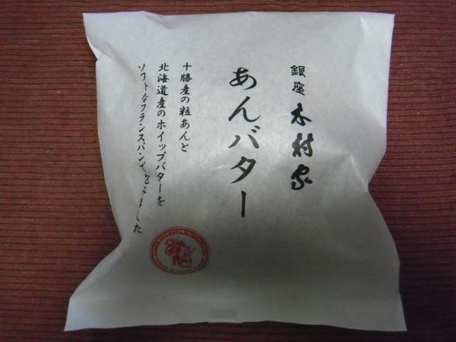 2011_03080002