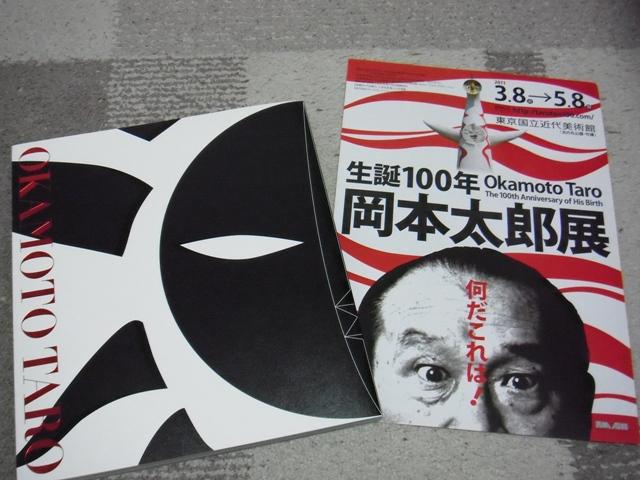 2011_04200040
