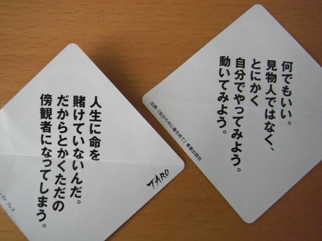 2011_04200057