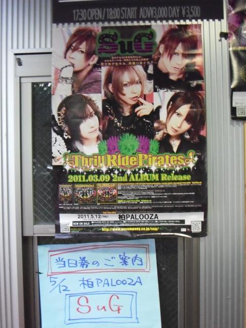 2011_05140046