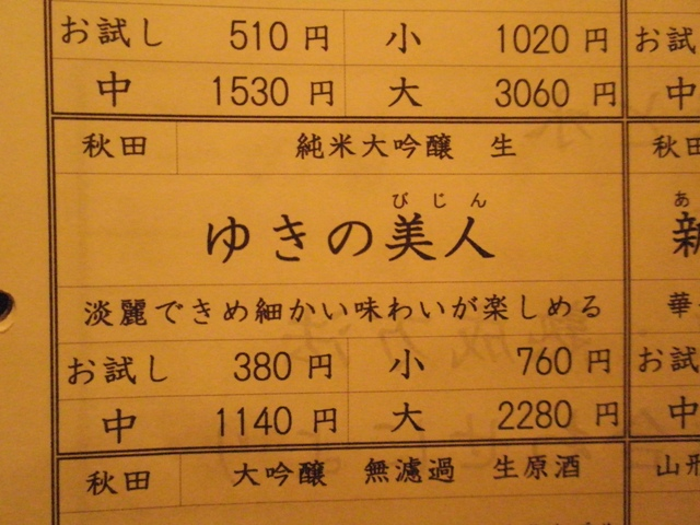 2011_05240021