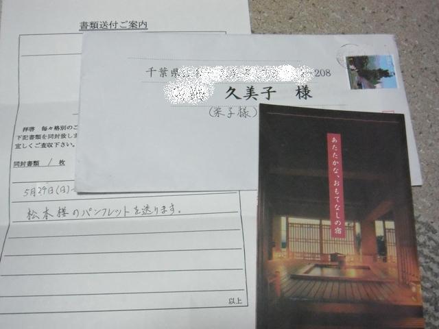 2011_05190016