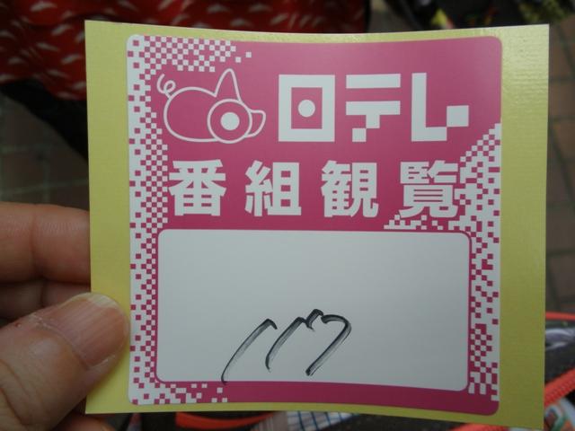 2011_09070001