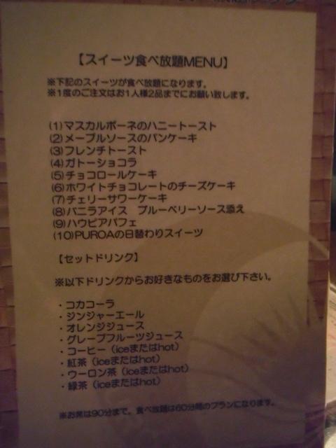 2011_11070013