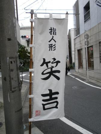 Photo_54